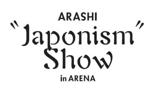 """嵐""""Japonism Show"""" in ARENAサンドーム福井"""
