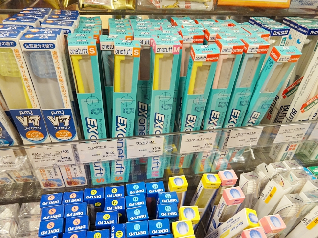 LOFT歯ブラシ売り場