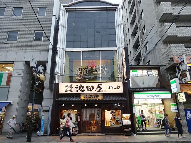 京都三条、池田屋跡