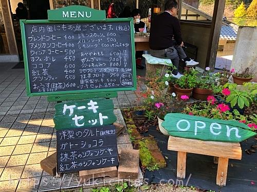 京都大原三千院の参道のカフェ