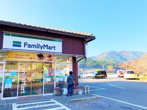 ファミリーマート 京都大原三千院店
