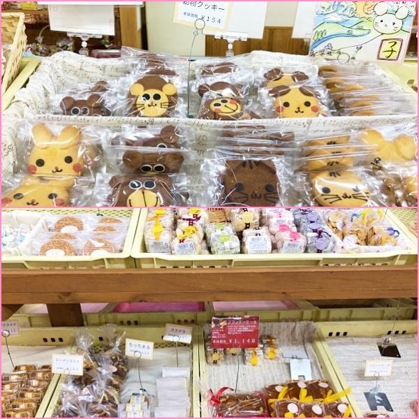 大原の里の駅の店内で売っている動物クッキー