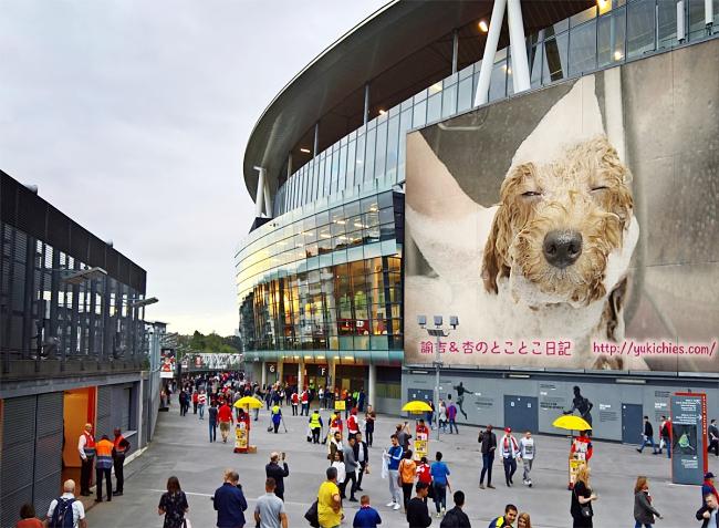 photofunia、合成写真のドームスタジアムの看板