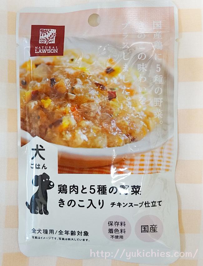 ナチュラルローソン 犬ごはん 鶏肉と5種の野菜 きのこ入り チキンスープ仕立て80g 国産鶏に5種の野菜。きのこの味わいをプラスしました。