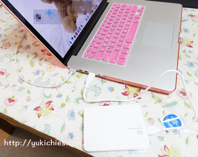 MacBook Pro (Retina, Mid 2012)バックアップ外付けメモリー