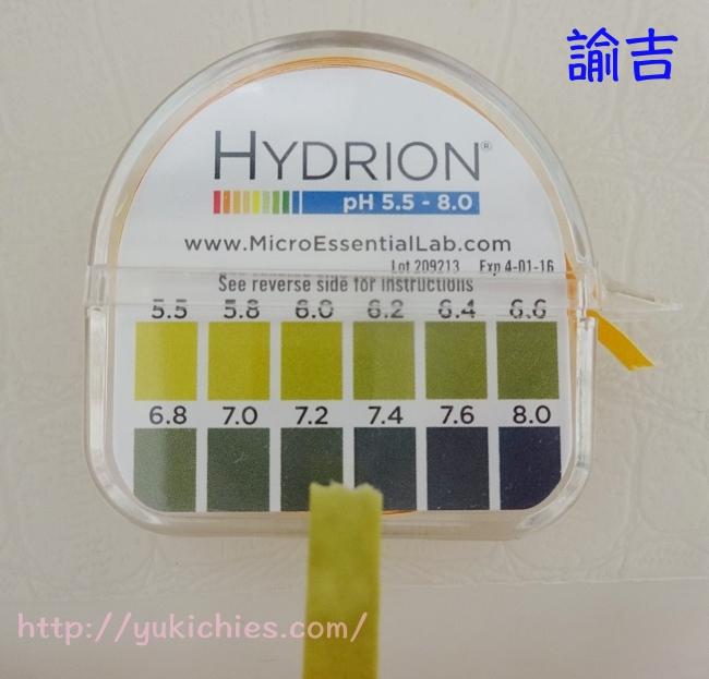 HYDRION pH5.5-pH8.0 諭吉の尿検査