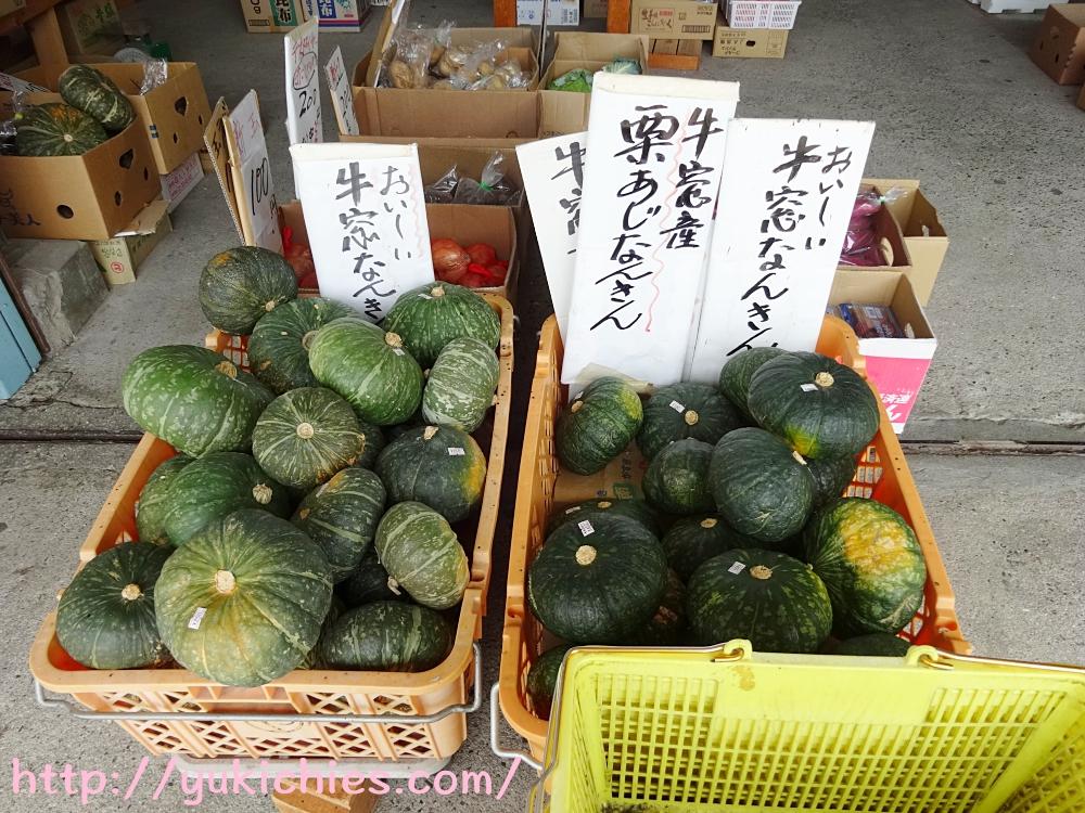 岡山県瀬戸内市牛窓 農家の野菜屋さんのかぼちゃ
