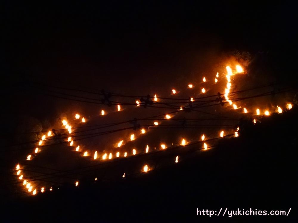 京都 五山の送り火 船山点火