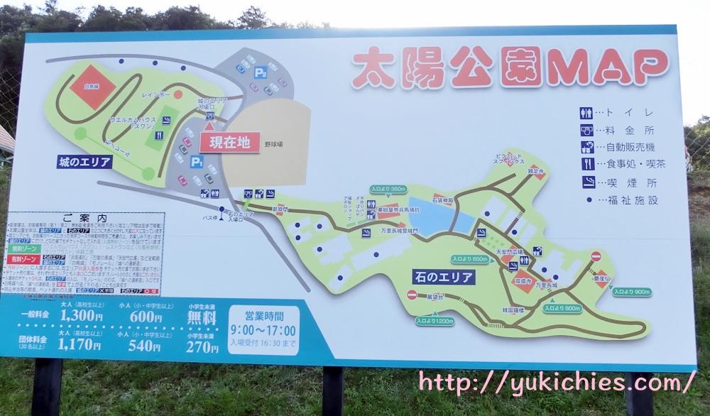姫路市太陽公園MAP