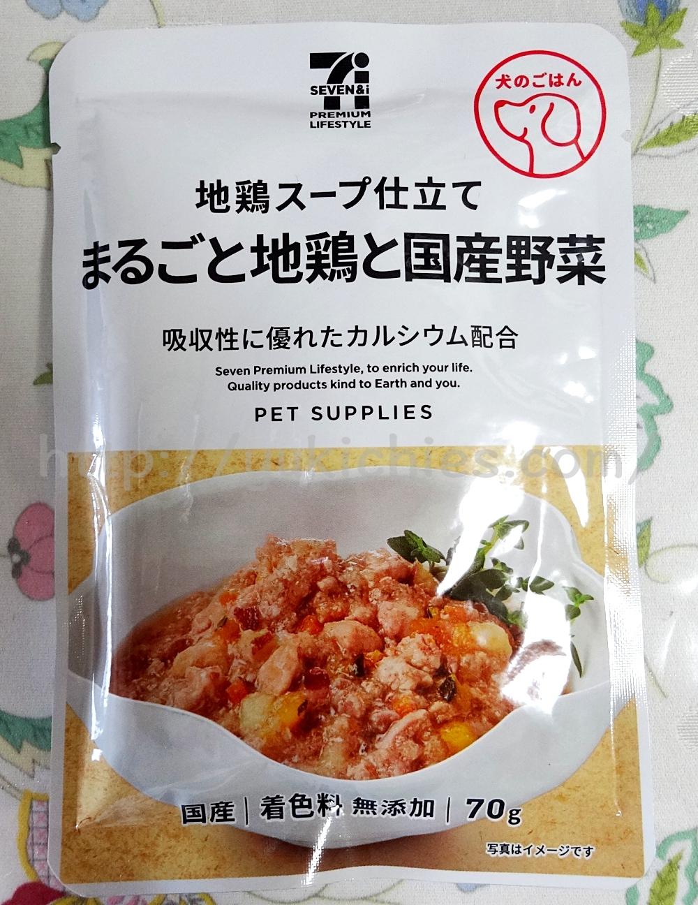 セブンイレブンプレミアム 地鶏スープ仕立て まるごと地鶏と国産野菜 吸収性に優れたカルシウム配合