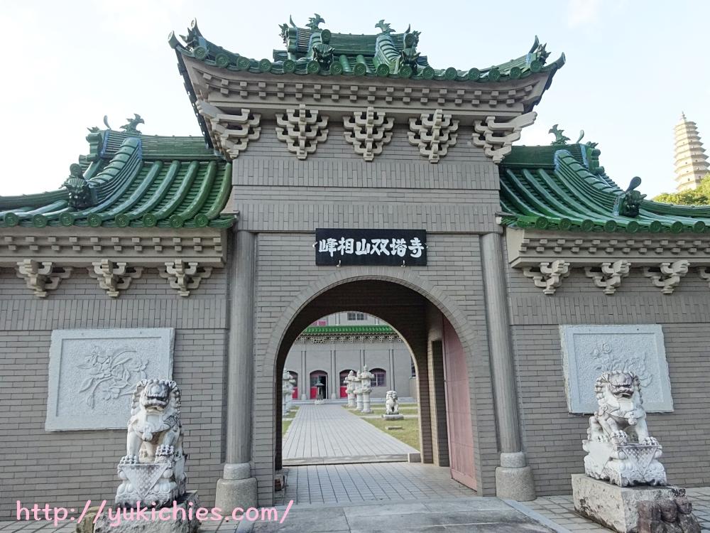 中国の双塔寺のレプリカ