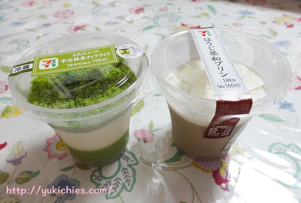 セブンイレブンのスィーツ 豆乳仕立ての宇治抹茶ティラミス ほうじ茶和プリン