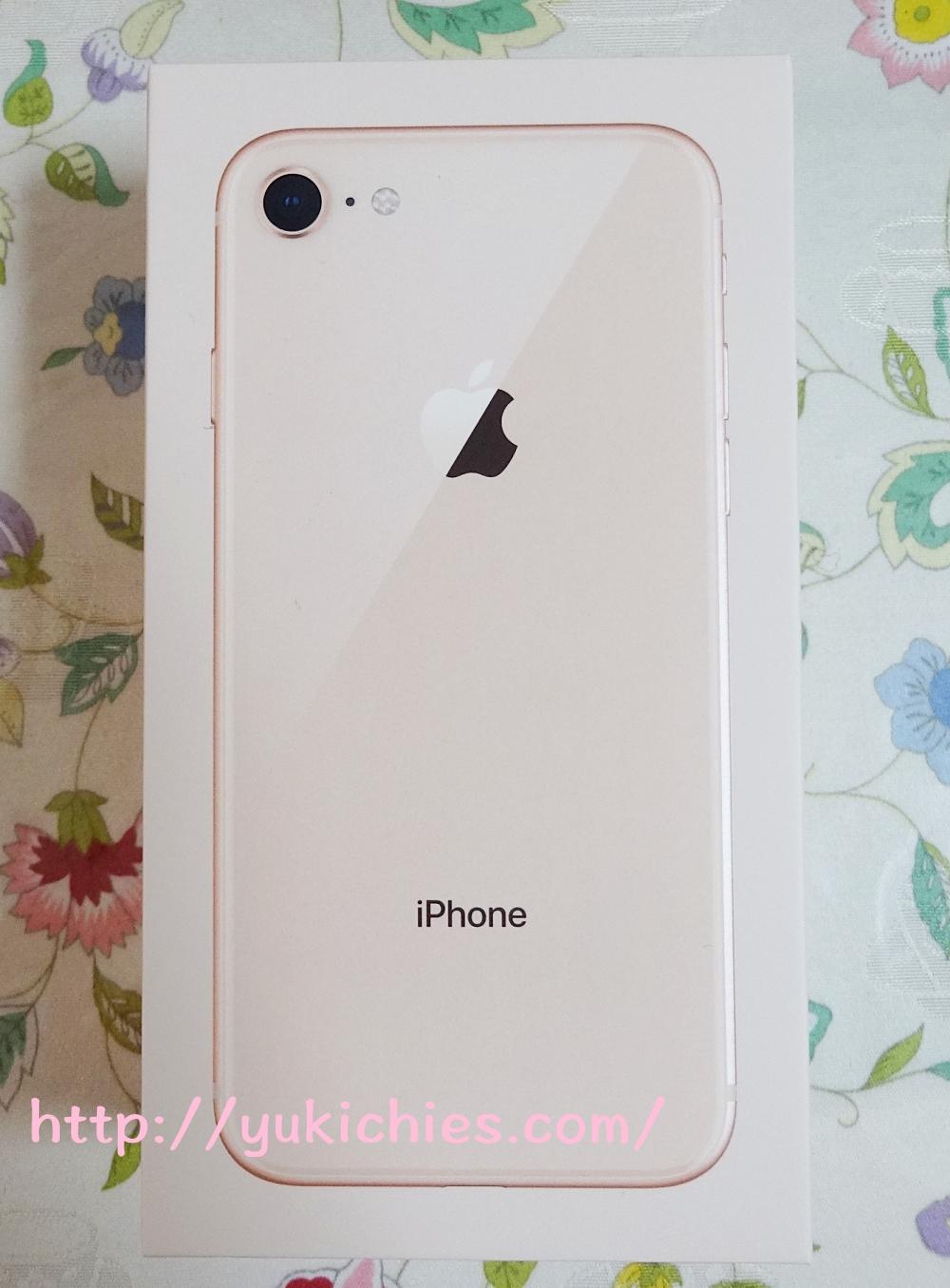 iPhone8 フリーSIM版