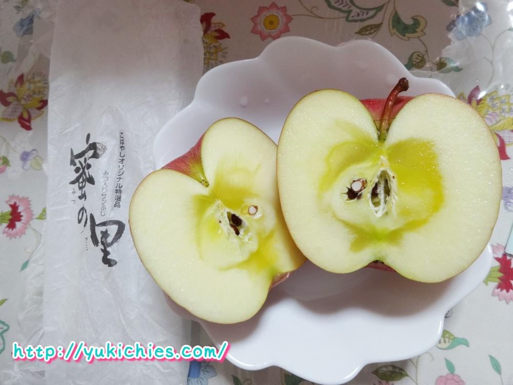 こばやしオリジナル特選品蜜入りサンふじ「蜜の里」りんご