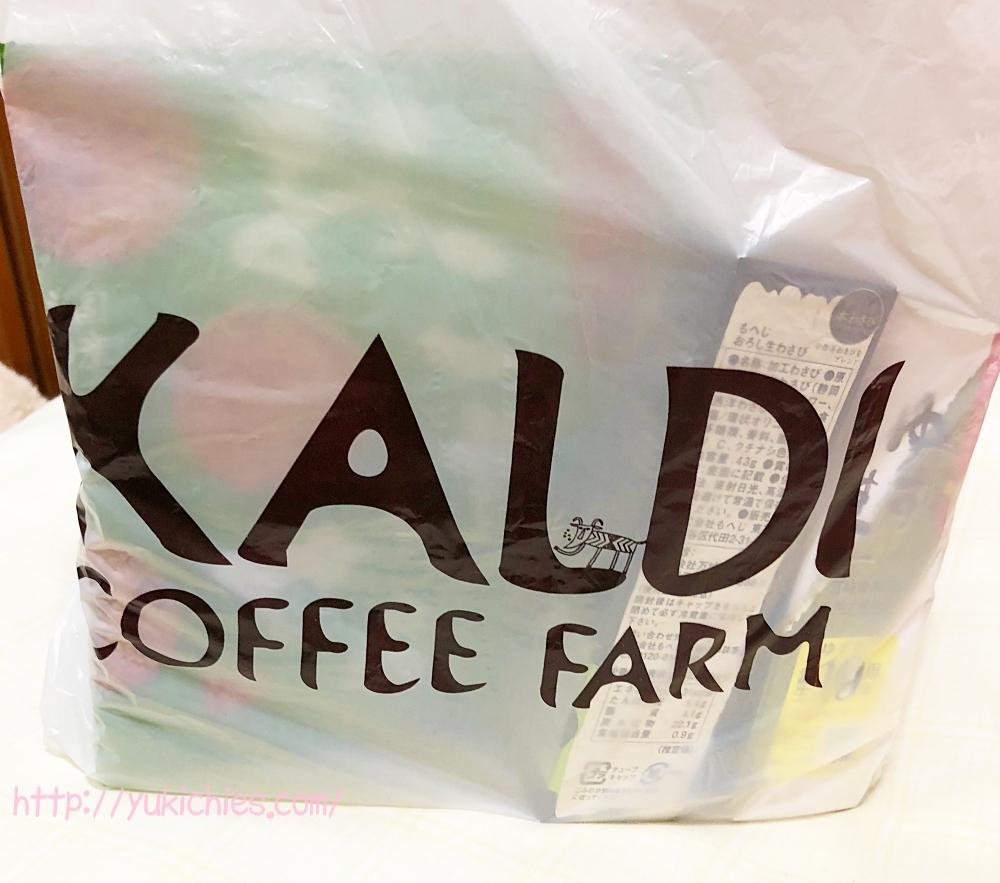 kaldi coffee(カルディー コーヒー )