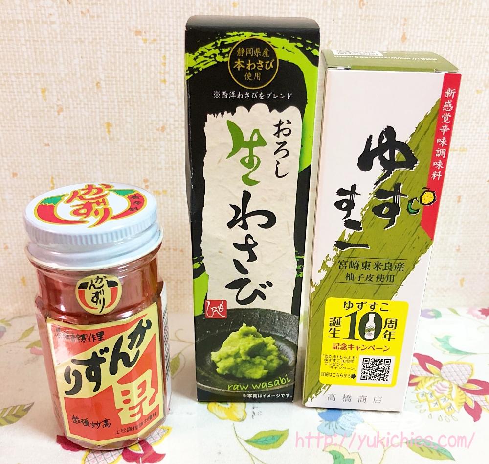 kaldi coffee(カルディー コーヒー ) かんずり・おろし生わさび・ゆずすこ