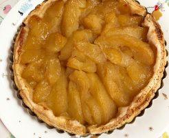 りんごたっぷりのタルト・タタン