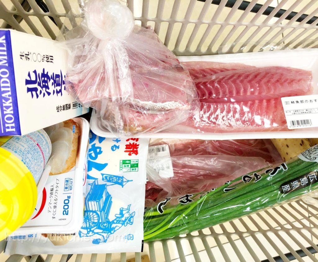天然鯛と粗 スーパの新鮮食品 鮮魚部のおすすめ品