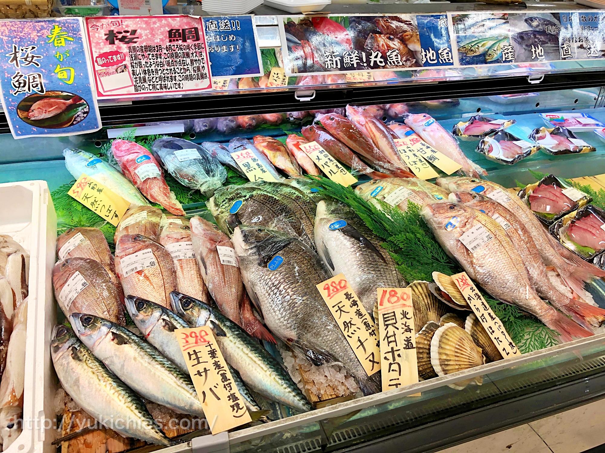 スーパーの魚屋さん 生サバ・鯛・天然つばす・黒ムツ・メバル・ほうぼう・甘鯛・天然チヌ・貝柱ホタテ・殻付きホタテ・ブリのお刺身
