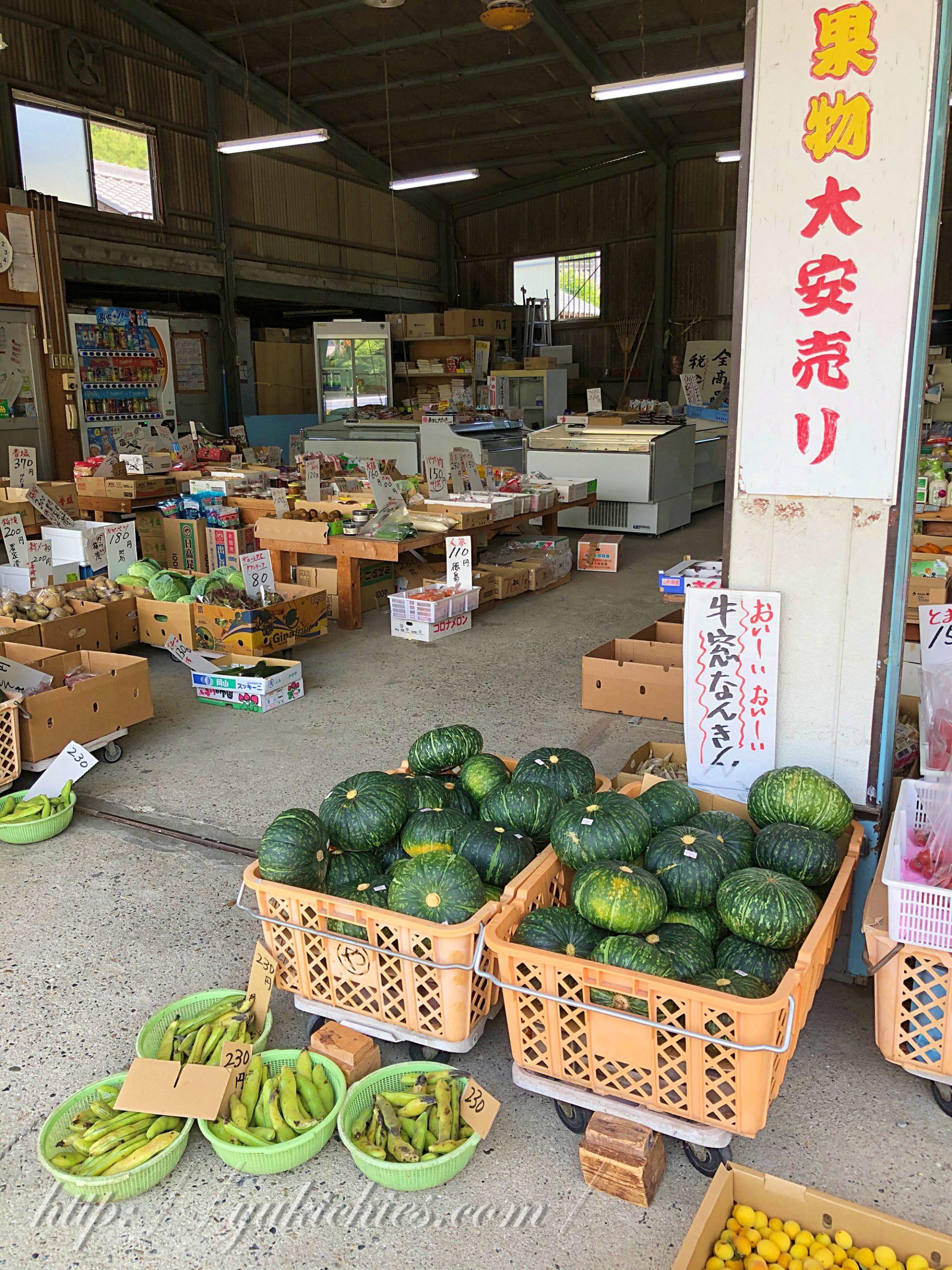 岡山県瀬戸内市牛窓 農家の野菜屋さん かぼちゃ