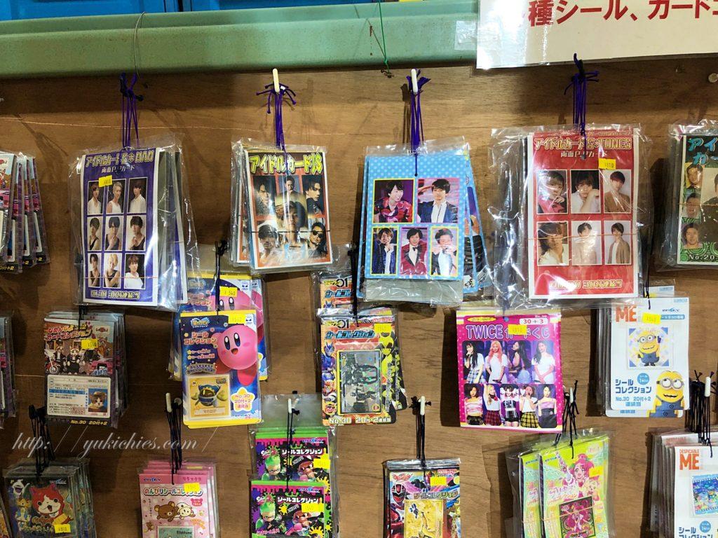 岡山県 日本一の駄菓子売り場 各種シール カード