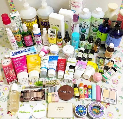 iHerbで過去購入した化粧品類やシャンプーなど約50点