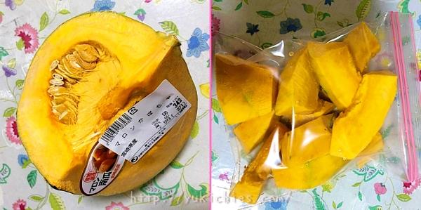 宮崎県産マロンかぼちゃ