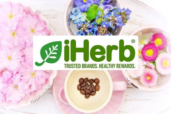 iHerb歴10年!お得な買い方、初めての人でもわかりやすく解説(2020最新