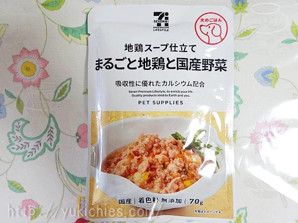 『セブンイレブン犬ごはん 地鶏スープ仕立て まるごと地鶏と国産野菜 70g』