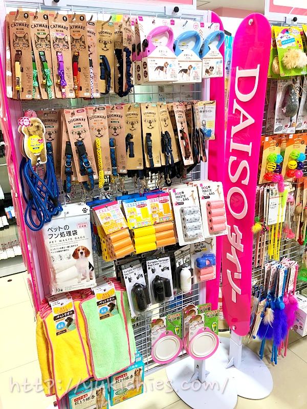 ダイソー100円ショップ 犬のお手入れ用品