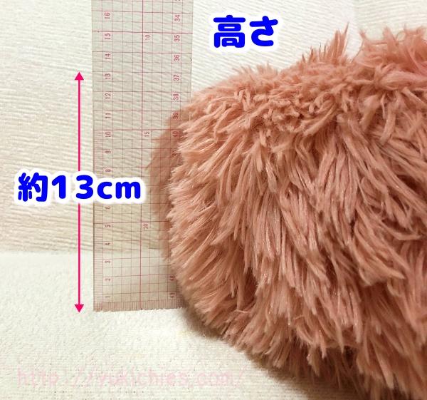 ふわふわ犬ベッド高さ(厚み)約13cm