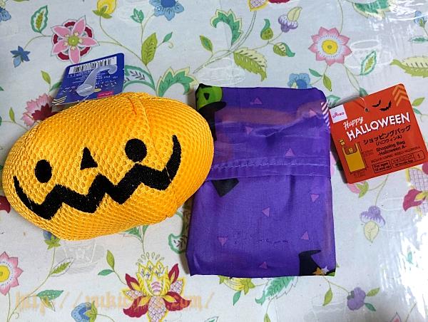 ダイソーで買ったハロウィンのかぼちゃのボールとエコバッグ