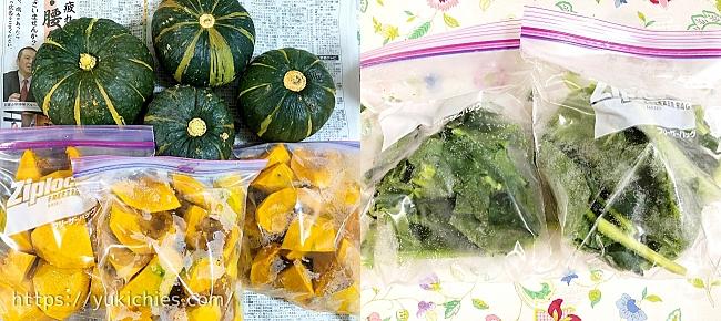 北海道産『有機坊ちゃんかぼちゃ』と『ほうれん草』と『小松菜』の小分け