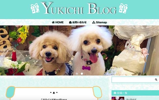 WordPress賢威8テーマで作ったブログ